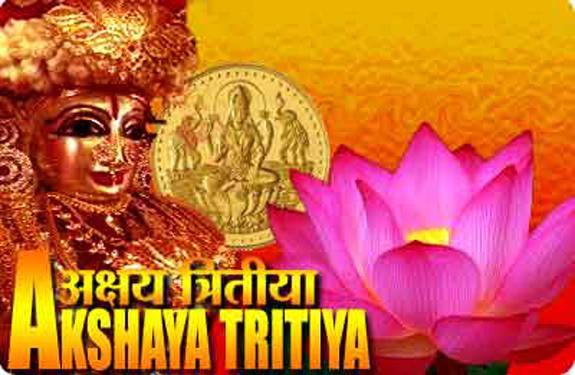 Akshaya Tritiya Akshaya Tritiya Festival Puja
