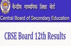 CBSE Board के 12th रिजल्ट: एमपी में 69.33 प्रतिशत