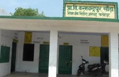 Exclusive: बूँद-बूँद को तरस रहे बच्चे, खुली शिक्षा विभाग की पोल
