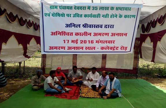 latest mandlla news in hindi at teznews