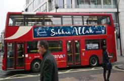 रमजान में लंदन की बसों पर एक खास मैसेज 'सुब्हान अल्लाह'