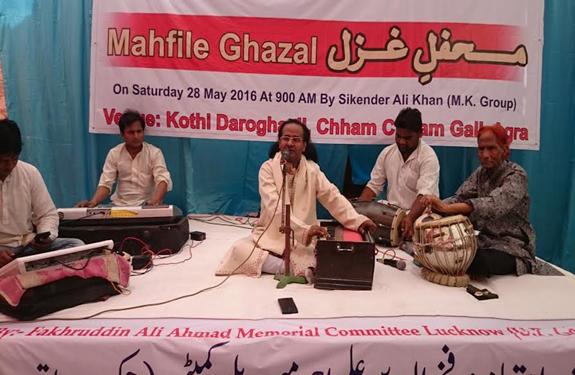 lucknow ghazal programme
