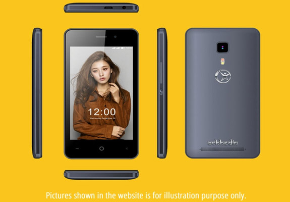 namotel Smartphones Special Launch Price Rs 99