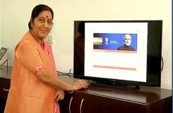 सुषमा स्वराज ने 6 भाषाओं में लॉन्च की PMO वेबसाइट