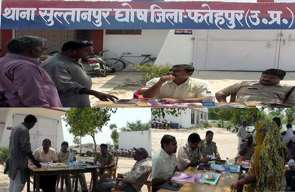 up fatehpur police Station Solutions Day