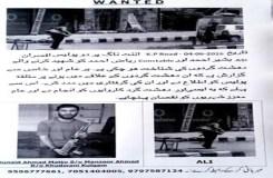 अनंतनाग: पुलिस पर फायरिंग करते आतंकियों की हुई पहचान