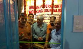 नई दिल्ली में स्थापित हुआ IFWJ का आधुनिक मुख्यालय