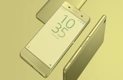धमाकेदार फीचर्स के साथ आया Sony Xperia XA Ultra