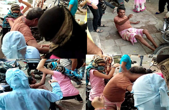 teacher Beating Girls