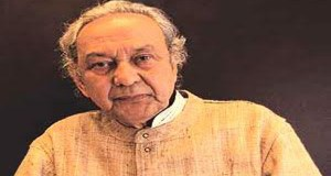 A famous painter Sayed Haider Raza