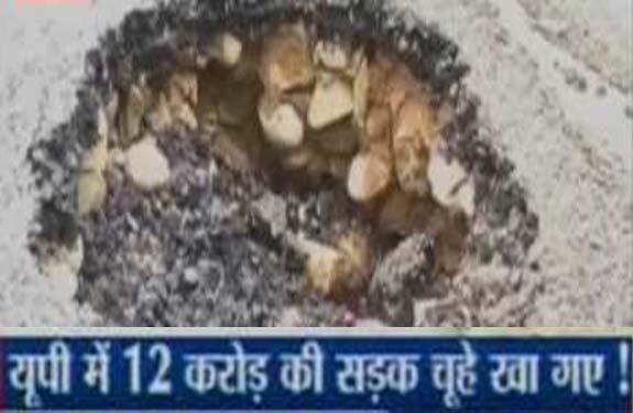 Muradabad_Latest_Hindi_News_IN_Hindi