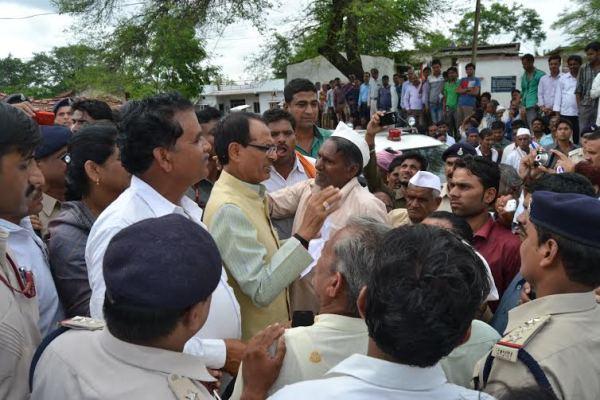 MP CM Shivraj Singh Chauhan Visit In Betul Madhya pradesh