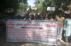 दलित-मुस्लिम अत्याचार: सरकार के खिलाफ सडकों पर लोग
