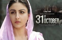 सोहा अली खान की  '31 अक्टूबर' को मंजूरी