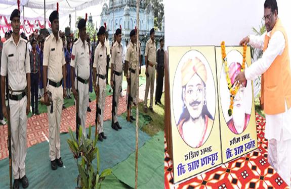 mandla-raja-shah-day