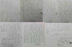 Bansal Suicide Case : बंसल फेमिली आत्महत्या: क्या है सुसाइड नोट ?