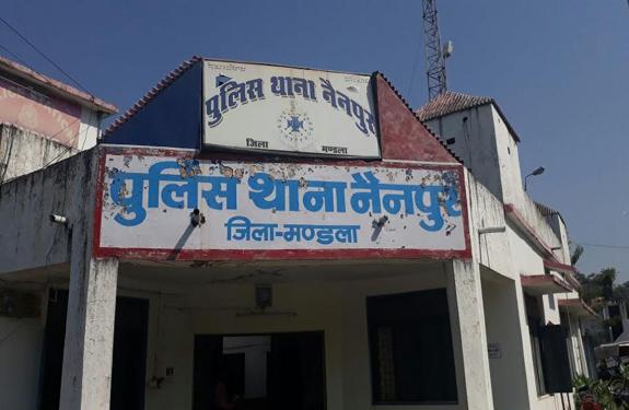 nainpur-thana-police-mandla