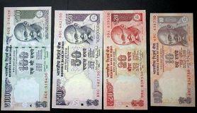 बैंकों में करीब 2 लाख करोड़ रुपये जमा किए जा चुके हैं