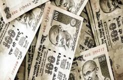 RBI जारी करेगा 100 का नया नोट, जानें खास बातें !