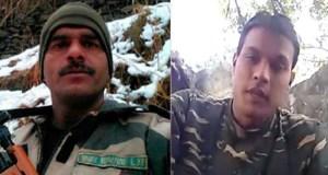 BSF And CRPF Men Video