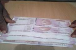 रिश्वत की रकम वापस करने के नाम पर दिए नकली नोट