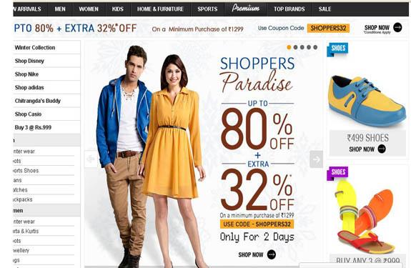 jabong-com-online-shopping