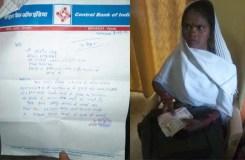 सेंट्रल बैंक ने 3 महीने बाद महिला को पुराने नोट लौटाए