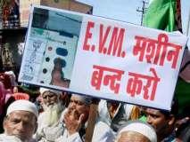 कांग्रेस की शिकायत, केजरीवाल बोले EVM भाजपा को ही वोट क्यों देती हैं