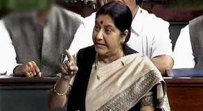 सुषमा स्वराज ने कहा अगला लोकसभा नहीं लड़ूंगी, ये हैं वजह