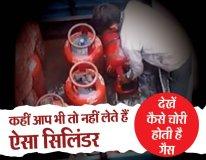 योगी जी पेट्रोल पम्पो की तर्ज पर 'इनका मर्ज' भी दूर कर दीजिए !