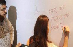 स्वच्छ भारत भी नहीं लिख पाईं बीजेपी सांसद