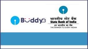 अगर आप SBI Bank Buddy यूजर्स है तो ये खबर जरूर पढ़े