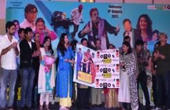 कॉमेडी फिल्म 'मिस्टर कबाड़ी' का म्यूजिक रिलीज़