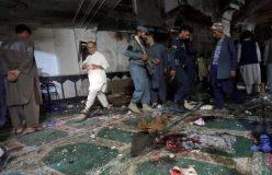 अफगानिस्तान में शिया मस्जिद पर आत्मघाती हमला, 29 की मौत