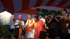 केन्द्रीय व राज्य मंत्री ने किया किसान मेला व का शुभारंभ