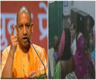 फर्रुखाबाद डीएम, सीएमओ और सीएमएस हटे,ये है वजह