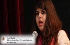 सपा प्रवक्ता पंखुड़ी पाठक को ट्विटर पर रेप की धमकी