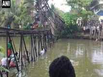 केरल: कोल्लम में नदी पर बना लोहे का पुल गिरा, 57 घायल