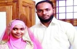 लव जिहाद केस: ISIS के संपर्क में था हादिया का पति- NIA