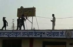 रेलवे स्टेशन पर युवक का आतंक, ASI को लगी गंभीर चोट