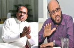 कांग्रेस नेता के के मिश्रा को मानहानि मामले में दो वर्ष की सजा