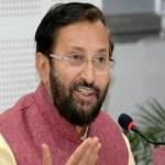 जिन्ना वाली आजादी चाहिए या भारत माता की जय दिल्ली की जनता तय करे - केंद्रीय मंत्री