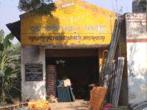 अमेठी : सरकारी भवन बना लाइट-टेन्ट का 'गोदाम'