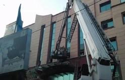 मेट्रो कैंसर इंस्टीट्यूट में लगी आग, मची अफरा-तफरी