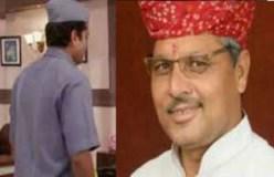 भाजपा विधायक का बेटा बना चपरासी !