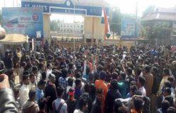 MP: क्रिश्चियन कॉलेज में घुस कर आरती गाना चाहते थे ABVP कार्यकर्ता, हंगामा