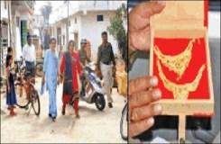 MP :  ससुराल वालों की मांग पूरी करने के लिए चोर बन गई बहू