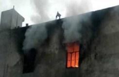 बवाना : भीषण आग ने ली 17 जानें