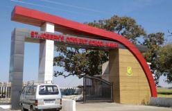 'भारत माता की जय' बोलने पर कॉन्वेंट स्कूल ने 20 छात्रों को निकाला