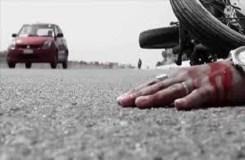 गाड़ी गंदी हो जाएगी कह, पुलिस ने युवकों को सड़क पर मरता छोड़ा, मौत